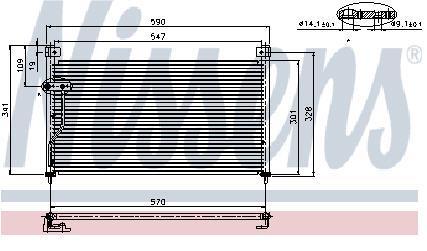 Радиатор кондиционера (550x297mm)
